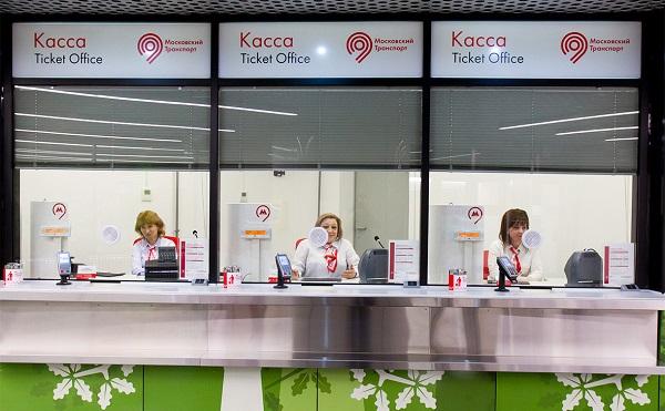 Алишер Усманов проверит кошельки москвичей и гостей российской столицы
