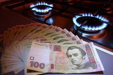 Газ для населения в Украине с 1 апреля дорожает на 280%