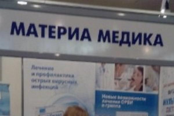 """""""Вирус"""" Эпштейна-Голиковой?"""