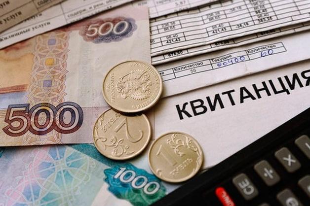 Коммунальщики могут передать коллекторам долги по ЖКХ