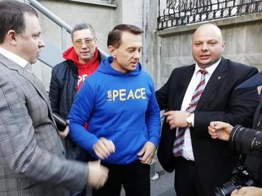 При задержании у Нагорного изъяли миллион евро наличными