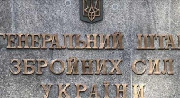 """Начальник """"морального"""" управления Генштаба арестован с залогом"""