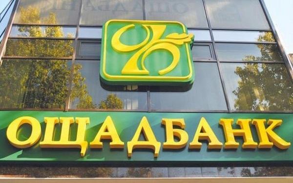 """Хищение $20 млн: Замглава """"Ощадбанка"""" осталась на своем посту"""