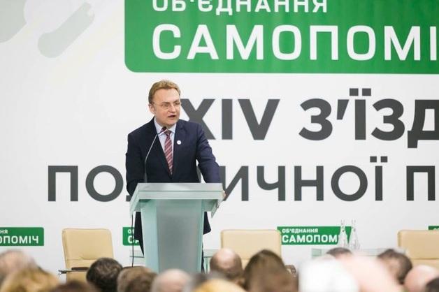 Лидер «откатов» во Львовском городском совете