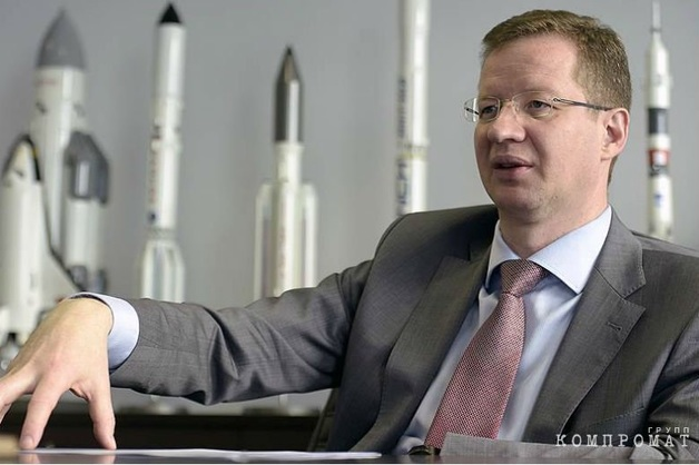 Директор «Главкосмоса» ушел в отставку после проверки в ведомстве