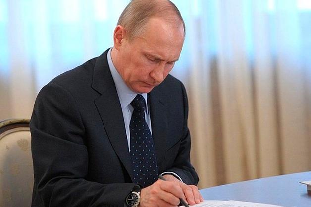 Путин назначил десять новых генералов в МВД