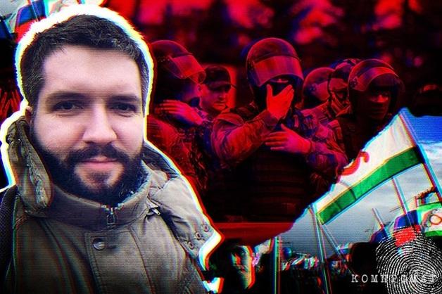 Голый в поле не воин. Российского активиста в Ингушетии похитили, избили и запугивали смертью семьи. Прошел месяц - органы бездействуют
