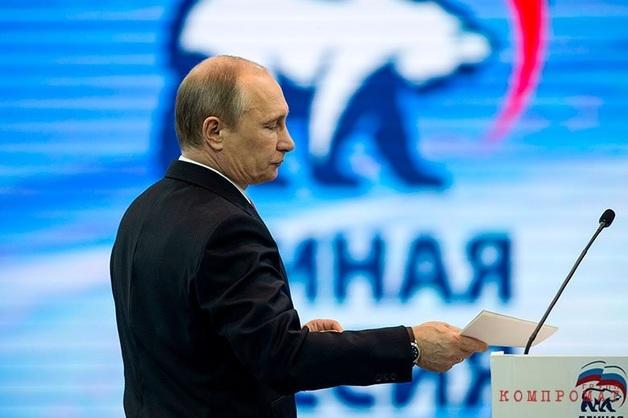 Путин посетит съезд «Единой России» на фоне падения ее рейтингов