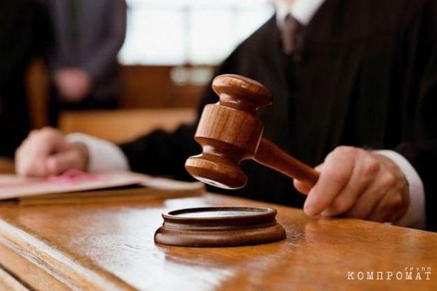 Бывший районный прокурор Самары получил срок за мошенничество