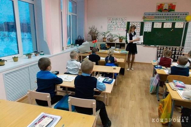В Балашихе затравленный школьник принес муляж бомбы на урок