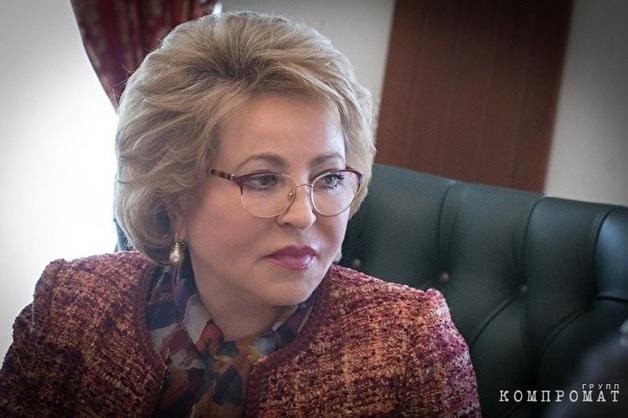 Спикер Совфеда Валентина Матвиенко получила травму ноги