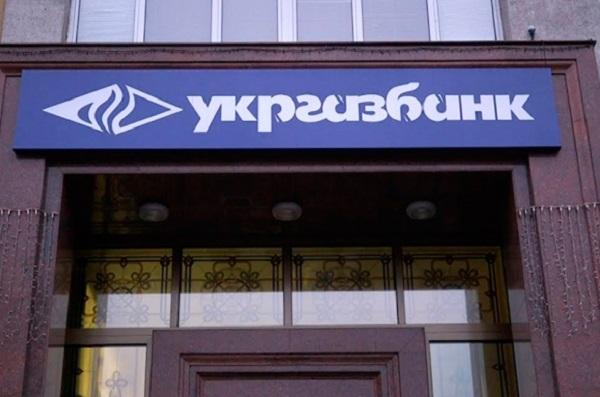 Вывод средств из «Укргазбанка»: суд арестовал гостиницу «Бристоль» в Одессе