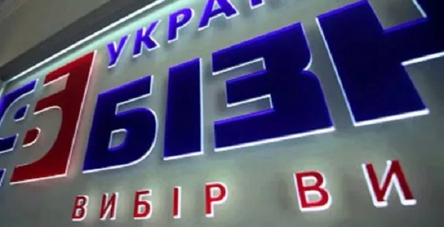 Банк Александра Януковича разыскивает своих кредиторов