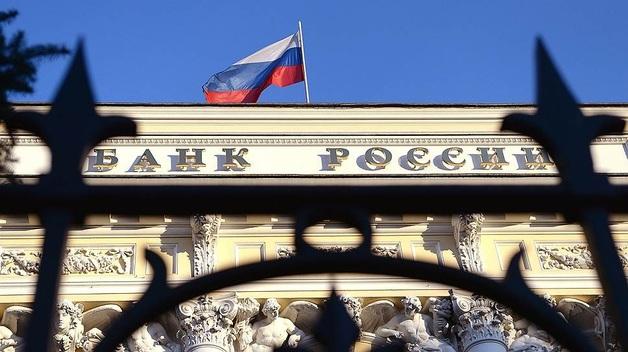Семье Юргелевичей не удалось наварить деньги на банке БКФ