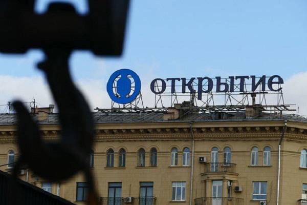 «Открытие холдинг» зажал 28 миллиардов рублей
