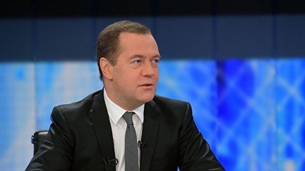 Медведев рассказал о плане снижения бедности россиян на 200%