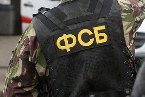 ФСБ возбудила дело в связи с утечкой секретных документов из прокуратуры Ямала