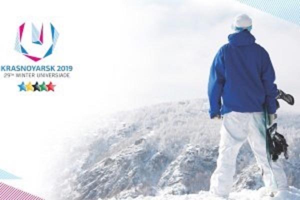 Травмоопасная Универсиада-2019 оказалась в голове