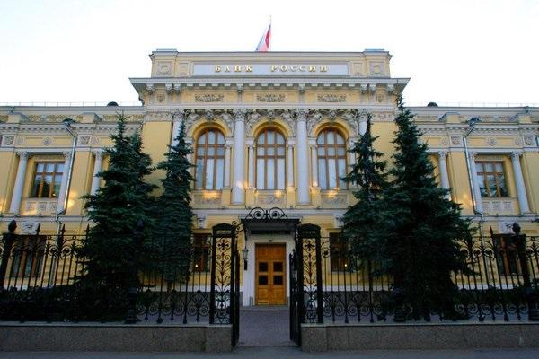 Главный банк страны забил тревогу: Россию ждет отключение от SWIFT
