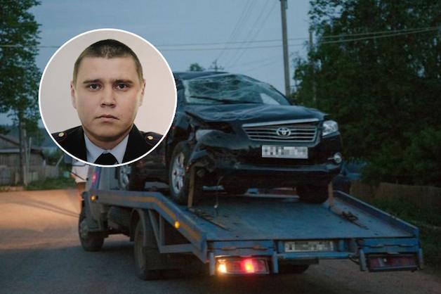 Экс-начальнику ГИБДД Кудымкара грозит 4,5 года тюрьмы за пьяное ДТП с погибшим коллегой