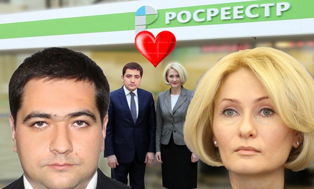 «Неизвестный таджик» оказался любовником главы Росреестра