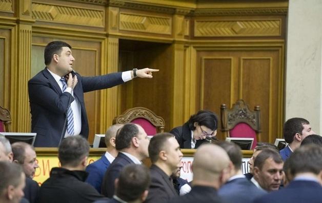 Гройсмана вызывают на разборки: премьер кинул нардепов на деньги