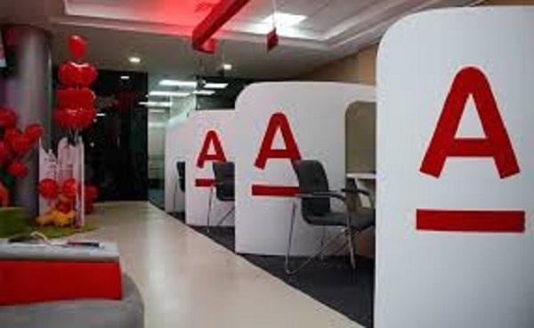 """""""Альфа банк"""" изображает оскорбленное достоинство относительно слухов о продаже"""