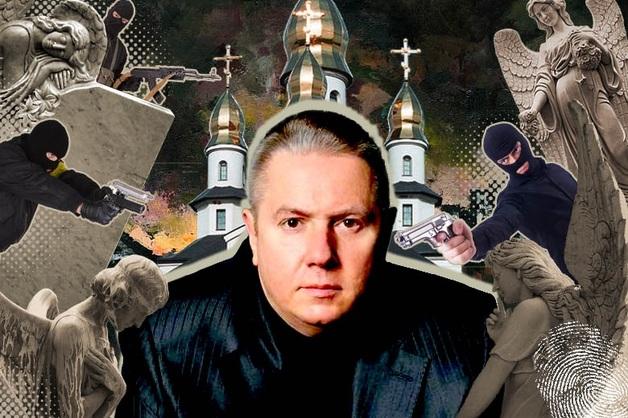 Кто займет трон? Передел империи «похоронного короля» Игоря «Адольфа» Минакова