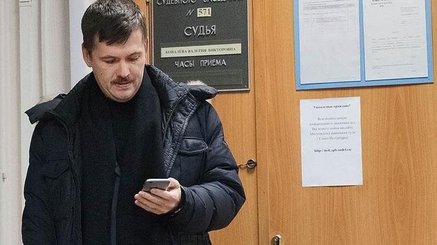 Профукавших 13 миллиардов Андрея Сорочинского и Дениса Слепова амнистировали
