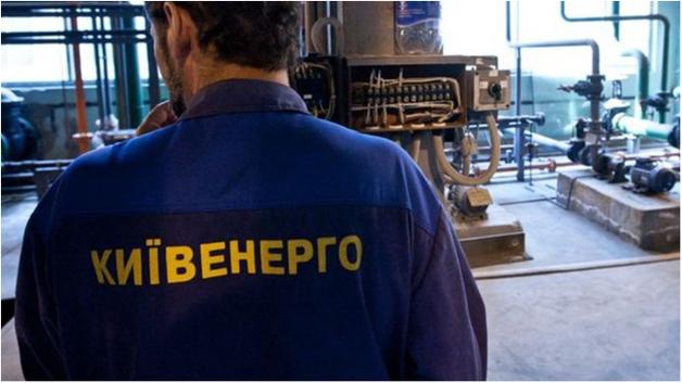 """Киевский горсовет решил продлить сотрудничество с """"Киевэнерго"""""""