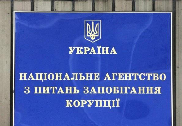 Предписания НАПК: Кубив, Омелян и Мартынюк останутся безнаказанными - эксперт