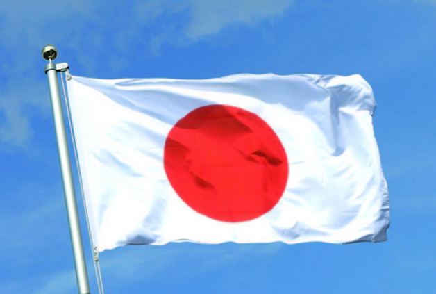 Япония ввела налог на выезд из страны