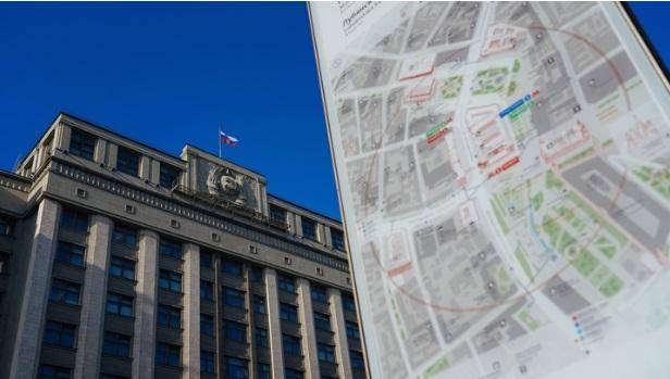 Комитет Думы поддержал проект закона о наказании за «неуважение к власти»