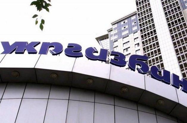 Дело экс-замглавы Укргазбанка передали в суд