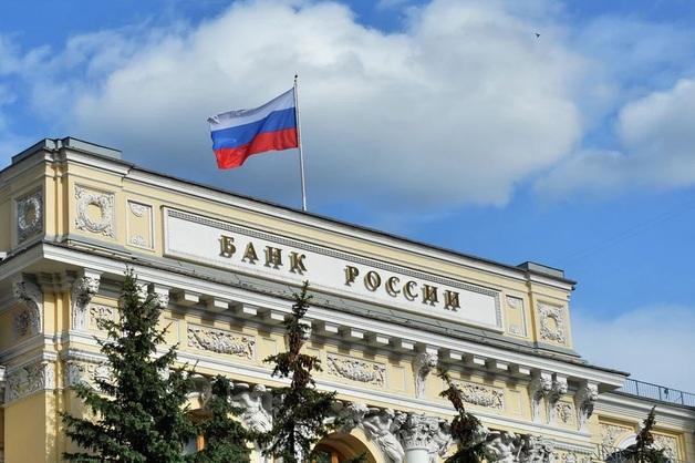 Бан от Центробанка