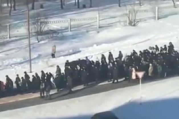 В Амурске задержан блогер, опубликовавший видео похорон «смотрящего» Зарубы