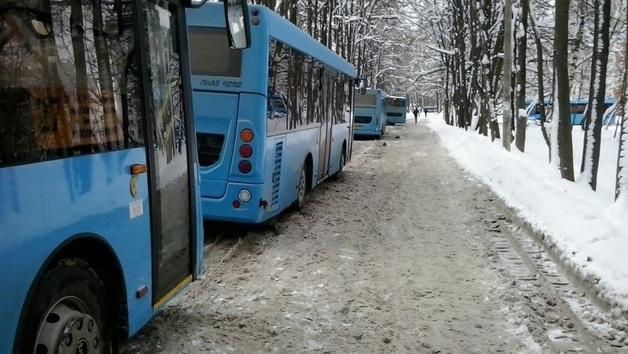 В Брянске на автобусной остановке нашли 70 миллионов рублей