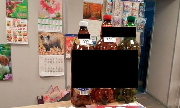В Мурманске «Почта России» стала продавать пиво, чтобы заработать на модернизацию