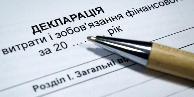 Зампрокурора Волынской области скрыл ₴300 тысяч в декларациях