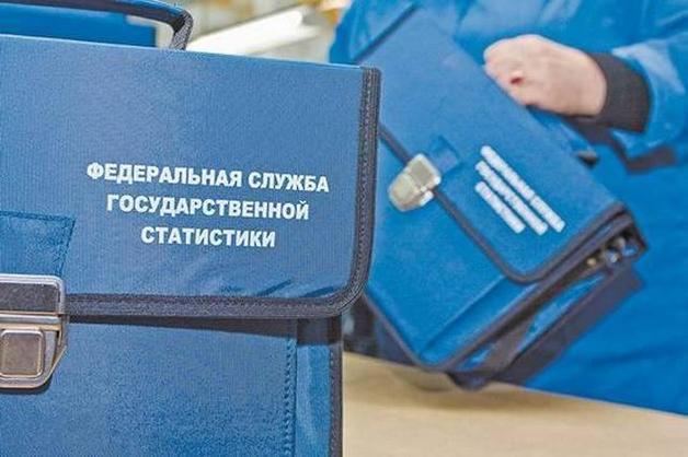 В России живут всего 70 миллионов человек?