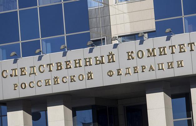 Янтарь-сырец позвал Павла Шафороста в суд