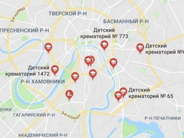 На картах Москвы в Google детские сады превратились в крематории