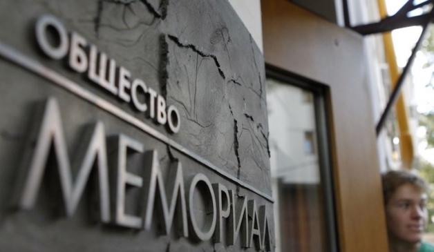 Петербургский «Мемориал» в январе выселят из помещения, которое он занимал 20 лет. Чиновники называют причину гостайной. Что об этом известно
