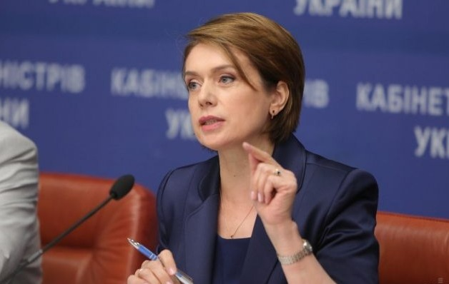 НАБУ откроет уголовное дело в отношении Гриневич