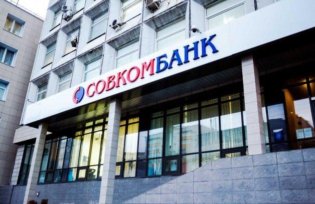 О сути банковского «пузыря» братьев Хотимских