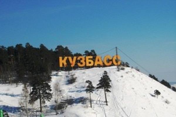 """Кузбасс захватил """"Колмар""""?"""
