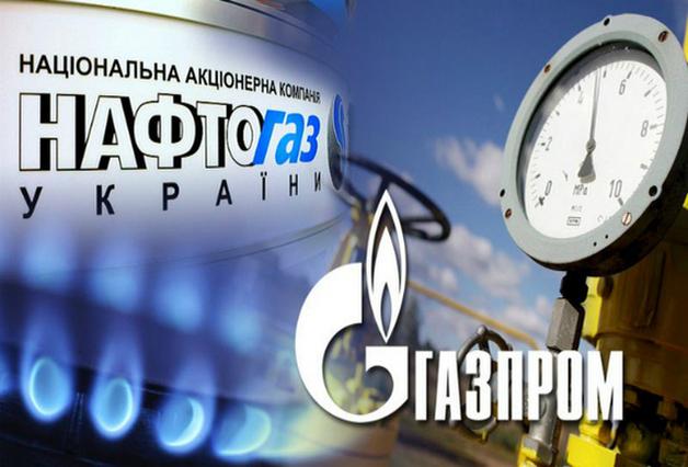 В «Нафтогазе» назвали условие снижения исковых требований к «Газпрому» на $10 млрд
