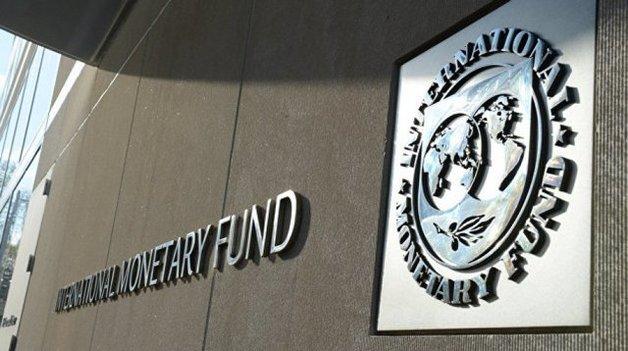 МВФ ухудшил прогноз роста мировой экономики