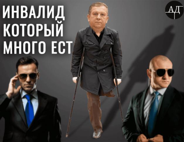 Дело об инвалидах или Деньги министра Ревы