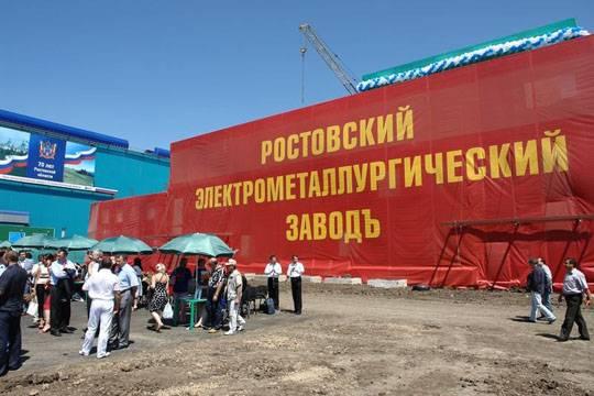Кому нужно открытие «пикетов» против главы Ростовского электрометаллургического завода?